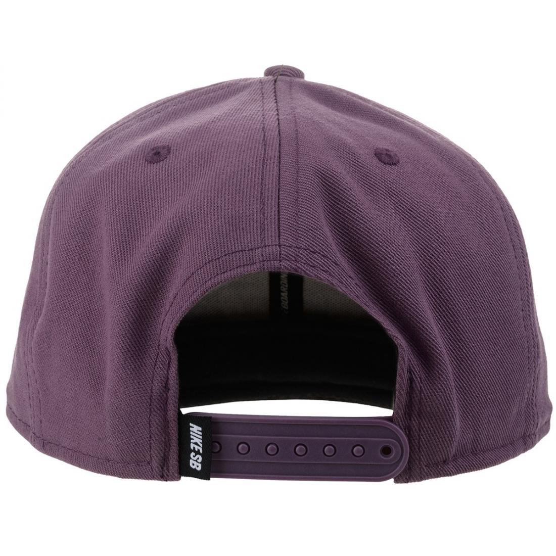 Бейсболка Nike SB PRO CAP купить в Boardshop №1