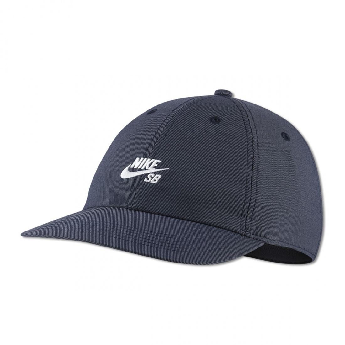 Бейсболка Nike SB H86 Cap Flat B купить в Boardshop №1